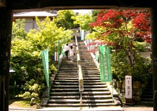 広島 大正院厳島神社